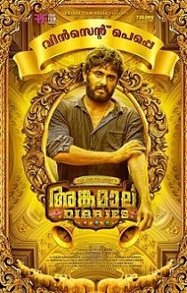 Angamaly Diaries Movie Review