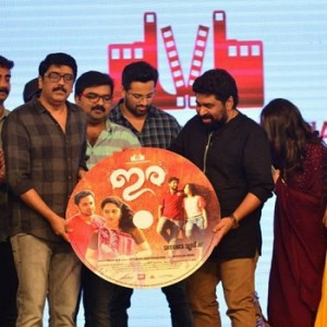 Ira Audio Launch
