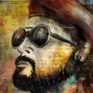 If Suriya's NGK featured Rajini, Vijay and Ajith - Check posters now