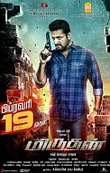 miruthan Movie Release Expectation