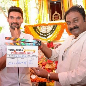 Bellamkonda Sai Srinivas - Vamsadhara Creations New Movie Launch