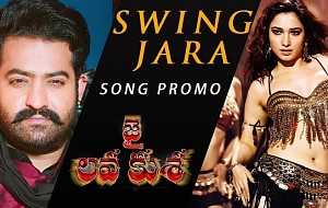 Swing Zara Video Song Promo - Jai Lava Kusa Video Songs