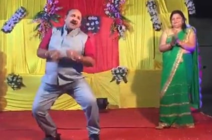 Watch: Viral video of uncle dancing at wedding