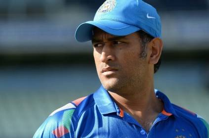 MS Dhoni selection certain for New Zealand T20 series