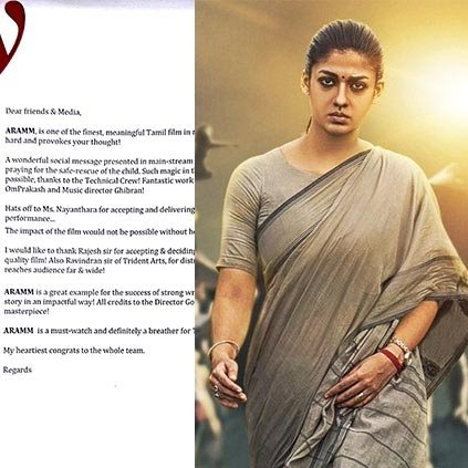 Director Vijay applauds Nayanthara's Aramm