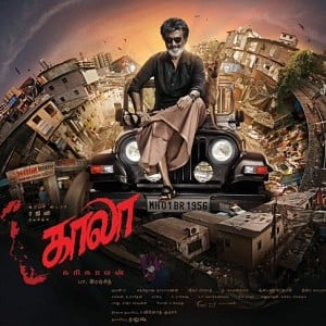 Kaala Audio Launch - Official Full Video!