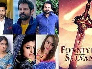 Ponniyin Selvan Part 1 & 2 movies to release along these dates? - Details