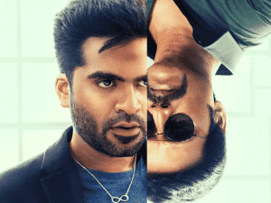 STR's brand-new poster from Maanaadu features this popular actor - Is he the villain? New announcement here!