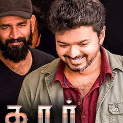Vijay's reaction to Sarkar fight scene choreographed by Ram Lakshman