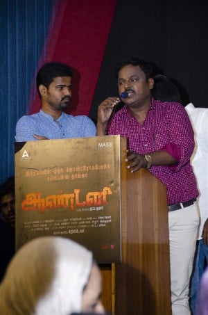 Antony Audio Launch