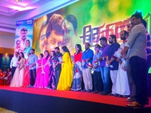 Keni Audio Launch